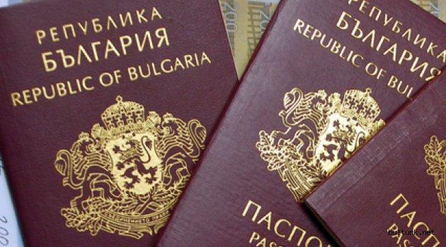 Bulgaristan Kimliği, 11 ülke tarafından geçerli sayılacak