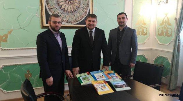 """Bulgaristan'da """"İslâm Dini"""" Ders Kitaplarında Yeni Vizyon"""