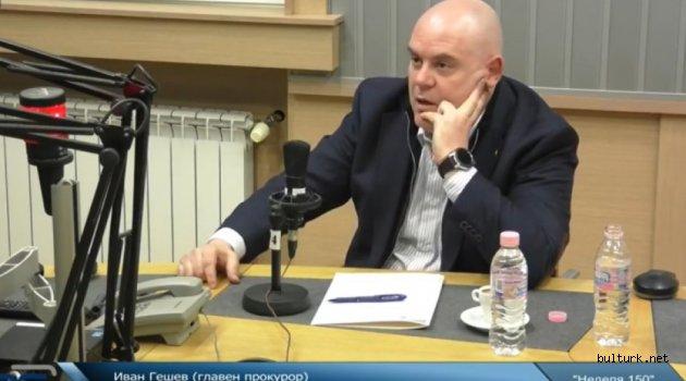 Bulgaristan'da özelleştirme anlaşmaları denetlenecek