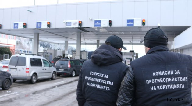Bulgaristan'ın Sırbistan sınır kapısı kapatıldı