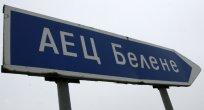 """""""Belene"""" NЕS yatırım başvurularına dair süre uzatıldı"""