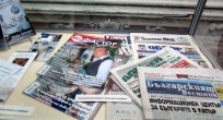Bulgaristan, basılı yayınların desteği için olanaklar araştıracak