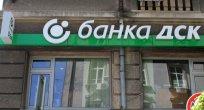 Bulgaristan'da bankaların polis kontrolü artırılıyor