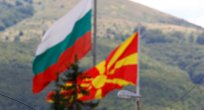 Karayançeva: Kuzey Makedonya'ya AB ve NATO desteğimiz şartsız, koşulsuz değil