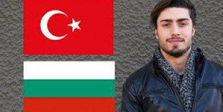 VLOG | Bulgaristan | Kırcaali - Haskova